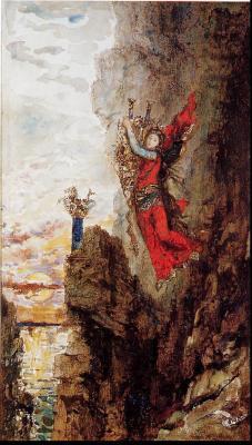 Oda a Afrodita, 3ª versión